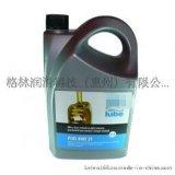 工业性润滑油 润滑脂 专业定制 代加工 4lt 塑料罐包装 硅质润滑脂