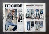 宁波缔盟品牌设计,品牌牛仔服饰样本设计,宣传册设计