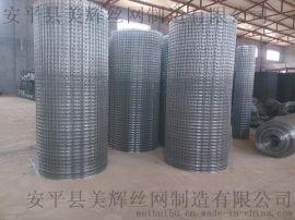 厂家直销电焊网 镀锌电焊网 养殖电焊网 抹墙电焊网 圈玉米网