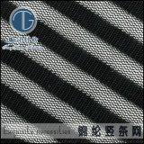 TS1408013 錦綸豎條網
