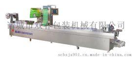 供应双春热销DZL-520山楂糕双面全自动拉伸真空包装机可定做多套模具以机多用