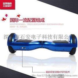 6.5寸智能平衡漂移扭扭车