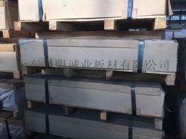 菱形花纹铝板,山东诚业板材有限公司