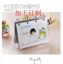 高檔亞克力畫卷檯曆 有機玻璃相框檯曆