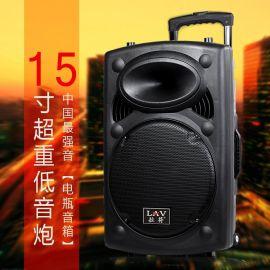 拉符PA-150 15寸低音蓝牙移动拉杆音箱