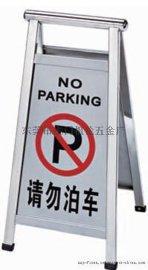 不锈钢停车牌 停车场指示牌