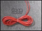 石家庄碳纤维发热线生产厂家