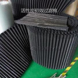 活性炭粗效空气过滤棉