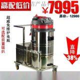 凱叻充電式工業吸塵器GS-1580手推式吸塵器 電瓶式工業吸塵器工廠直銷