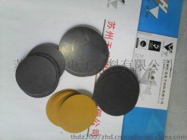 石墨片、石墨裸片、单面背胶石墨片、石墨胶片,苏州吴雁电子石墨粘胶片
