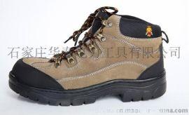供應優質防護鞋防砸絕緣防護鞋