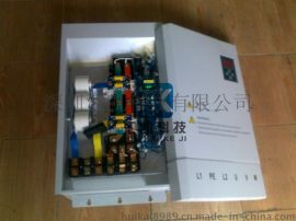 大型屠宰场热水灌电磁加热控制器改造