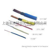 供应环保电线,铜芯线WD-BYJ、WD-BYJF、WDZA-BYJF