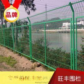 厂家批发 高速公路围栏网 交通隔离栅 临时护栏网 铁丝围栏网