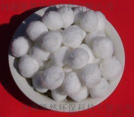 供應吉林優質改性纖維球