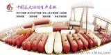液化氣儲罐 液化氣儲罐廠家 山東液化氣儲罐廠家