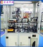 贴片电感母座自动化组装机广东东莞厂家