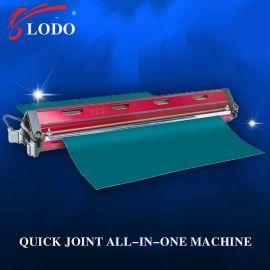 红龙LODO300工业皮带接头机一体式风冷热熔机PVC/PU/PE输送带接驳