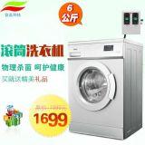 Galanz/格蘭仕滾筒投幣洗衣機6公斤滾筒洗衣機