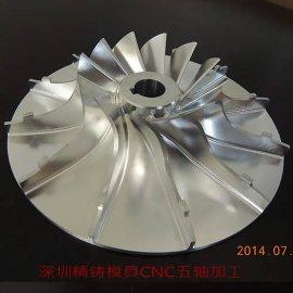 叶轮螺旋桨 传动齿轮轴 及零件五轴CNC加工