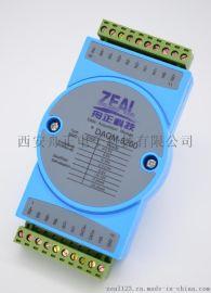 模拟量电压电流采集模块DAQM-5200