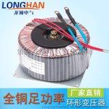BOD-30W环形变压器220V转24V全铜隔离变压器