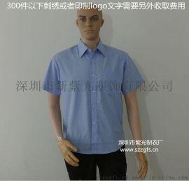 定制夏天衬衫工衣短袖透气吸汗衬衣订做t恤厂服