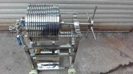不锈钢过滤机,不锈钢板框过滤机