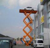 工厂直销固定液压剪叉式升降货梯   室外导轨式升降平台   升降机