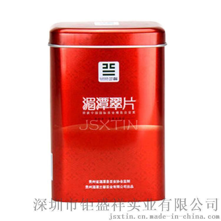 贵州湄潭翠芽铁罐包装 翠片绿茶叶马口铁盒