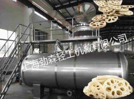脆莲藕真空油浴脱水干燥机-专业的莲藕类农产品深加工设备