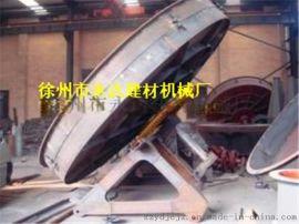 4.2米水泥圆盘造粒机价格 盘式成球机厂家