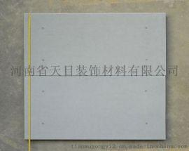生产清水混凝土挂板