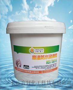 潜水泵防水轴承润滑脂/污水泵防水润滑脂黄油