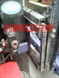 内燃机叉车改装秤 燃油叉车电子秤 郑州大成称重设备有限公司
