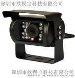 高清700线防水车载摄像机 CCD高清车外摄像机 红外防水车载摄像机