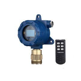 在线式氢气分析仪,热导式氢气分析仪GCT-H2-P32