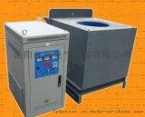 150公斤铝压铸炉