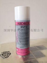 ARDROX 9VF2红色渗透剂