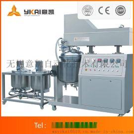 真空均质乳化机(液压升降型)厂家直销