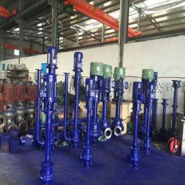 单管液下式无堵塞排污泵150YW180-20-18.5