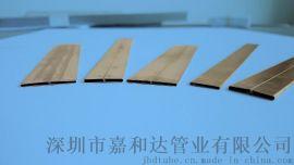 汽车散热器高频焊接B型管