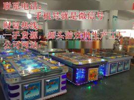 開個兒童電玩遊樂城廠設備要多少錢