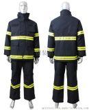 消防服,消防服批发,消防服价格,消防服生产厂家——深圳优普泰