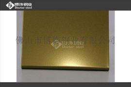 钛金不锈钢喷砂板厂家 彩色不锈钢喷砂价格【专业】