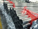生产不锈钢管304方管316矩形管