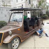 上海电动观光车维修保养,上门维修,更换电瓶