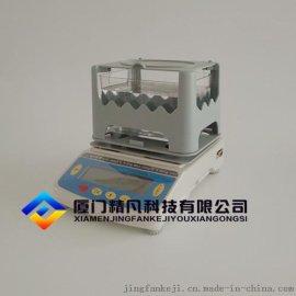 固体体积密度变化率测试仪
