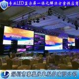 深圳廠家直銷室內外全綵led租賃屏,P3.91舞臺背景屏