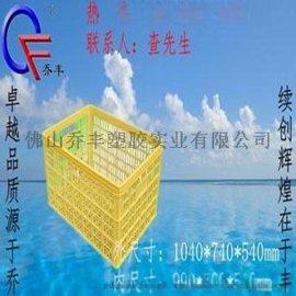 福州塑料食品箱,三明塑料托盘生产厂家